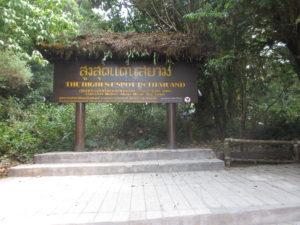 Schild auf der höchsten Erhebung Thailands